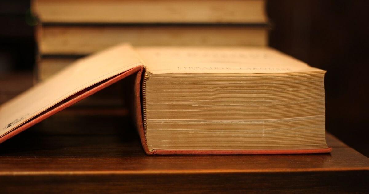 分厚い辞書